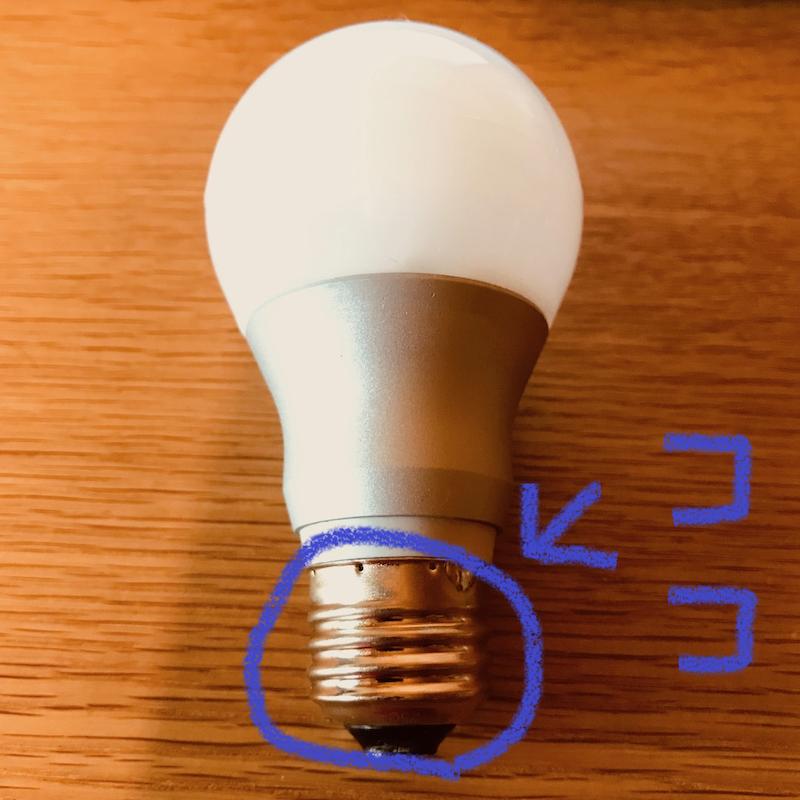 電球 サイズ 見方